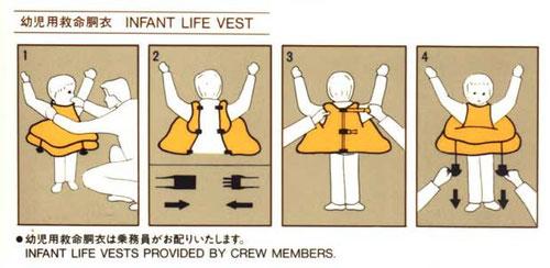 Ausschnitt aus einer Safetycard für die MD-81 der JAS/Courtesy: JAS Japan Air System