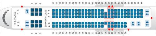 Klassische Aufteilung mit 12 First und 138 Coach/Courtesy: Delta Air Lines