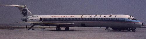 Eine Schwestermaschine der verunfallten MD-82/Privatsammlung