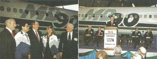 Feierlichkeiten im Zusammenhang mit der FAA-Zulassung/Courtesy: McDonnell Douglas