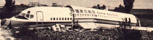 Die in drei Teile zerbrochene MD-82/Courtesy: ?