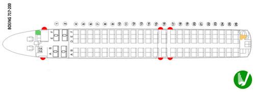Tatsächlich soll dieser Plan die 120-sitzige Boeing 717 darstellen und genommen wurde hierfür der Sitzplan einer 717 von Hawaiian Air mit der Bestuhlung 8 First/115 Coach!/Courtesy: Turkmenistan Airlines
