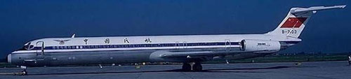 Die B-2103 im Farbkleid der CAAC/Privatsammlung