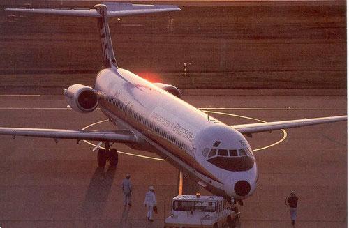 JAS - Abnehmer der letzten fabrikneuen MD-81/Courtesy: Japan Air System