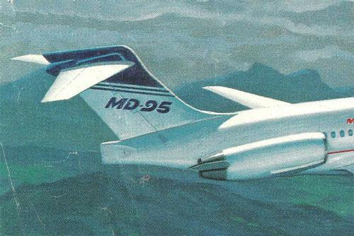 Man beachte u.a. die der MD-80-Serie sehr ähnlichen Triebwerke/Courtesy: McDonnell Douglas