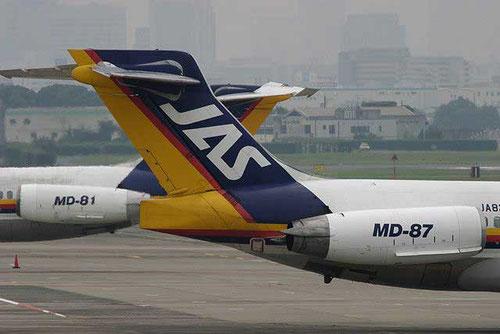 Dritte Version der Typenbezeichnung/Courtesy: Japan Air System?