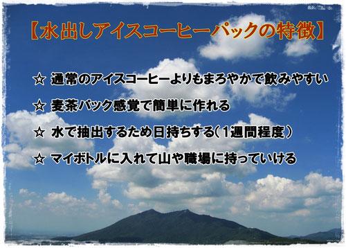 筑波山(茨城県)