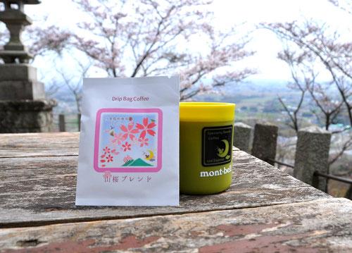 @三毳神社前のベンチにて桜見珈琲!