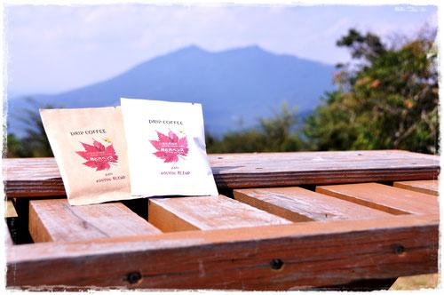 筑波山をバックに「2014 Kouyou BLEND」