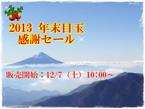 Photo by MASA @甲武信ヶ岳