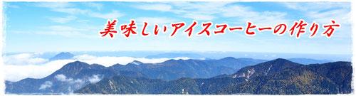 @日光白根山から見える燧ヶ岳 2014