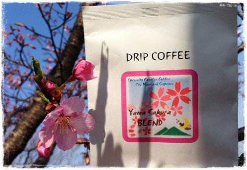 河津桜と「山桜ブレンド」