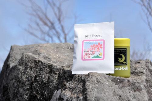@赤城山黒檜山(展望所)にて、「山桜ブレンド」