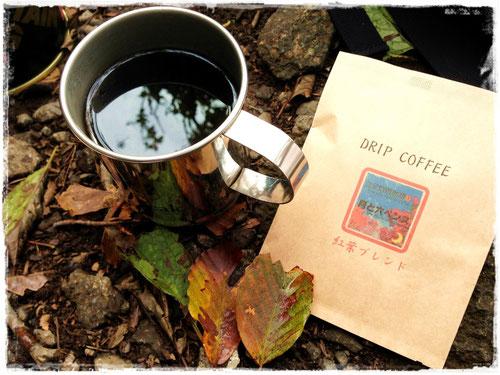 立身石でのコーヒータイム