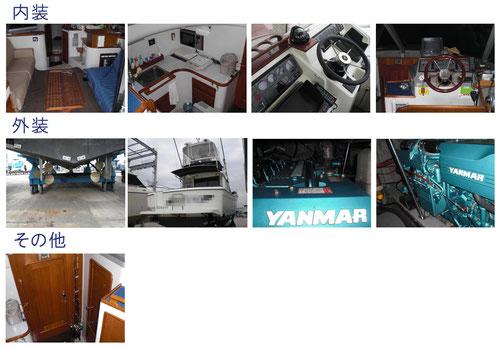ヤンマーFM-37
