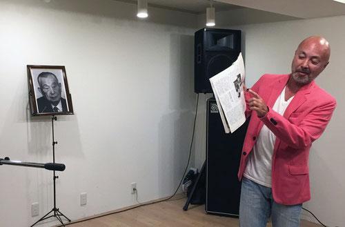 アエラに掲載された故古賀夏雄氏の記事を手にする長澤理直事務局長