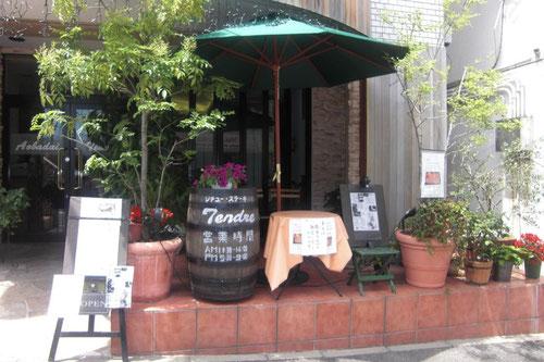 レストラン・テンドーレ