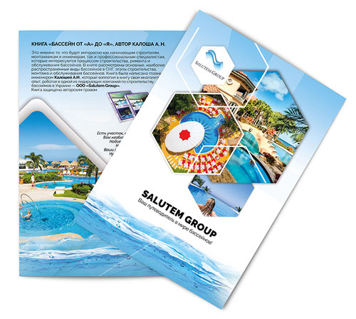 dizain bukletov Kiev ukraina zakazat; krasiviy dizain bukletov Kiev Ukraina zakazat; dizain bukleti listovki flayery basseyny spa wellness Kiev Ukraina tsena; buklety proizvoditel basseinov Salutem Group Kiev Ukraina; swimming pool wellness spa brochure