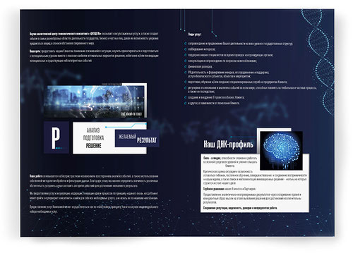 booklet design; analytical research centre Citadel geopolitical dark blue white elegant order design template