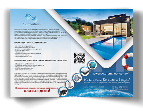 dizain bukletov Kiev ukraina zakazat; krasiviy dizain bukletov Kiev Ukraina zakazat; dizain bukleti listovki flayery basseyny spa wellness Kiev Ukraina tsena; buklety proizvoditel basseinov Salutem Group Kiev Ukraina; swimming pool wellness spa brochure f