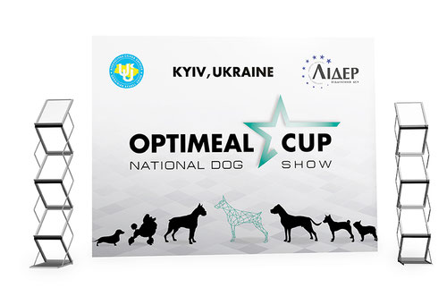 FCI; UKU; Ukrainian kennel Union; Leader Kennel Club Kiev Ukraine; dog show banner design; stylish creative dog show banner design order; red black white dog show banner design template; Optimeal Cup national dog show banner design; disain maket bannera