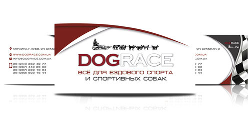 goods for race dogs; business cards; creative stylish business cards; ideas business cards; red; white; business cards design order online; price; cost; DogRace; Kiev; Ukraine;
