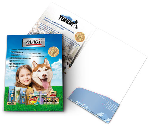corporate style luxury design; corporate style elegant design order; Ukraine; Kiev; PRS LABEAUTY; corporate folders best design ideas; dog show folders design order; dog show; FCI; goods for pets; goods food for dogs; Mac`s; Tundra; GRAU; Best Breeds Bran