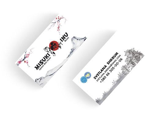 japanese akita kennel; Misuki Inu; Kiev; Ukraine; business cards design; best business cards design ideas; 2017; Japan style business cards design; Japanese style business cards design ideas; order; elegant business cards design; black; white; grey