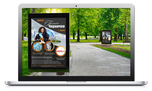 veterinary seminar advertising; veterinary advertising; design; ideas; price; order; online; PRS LA BEAUTY; Galina Chernichko;