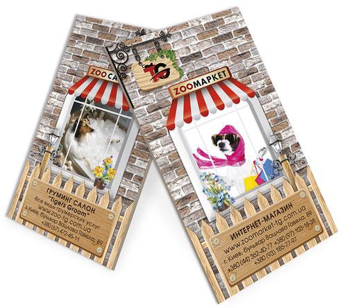 LUXURY BUSINESS CARDS DESIGN; pets store; grooming salon; zoo salon business cards; pets store shop; BUSINESS cards; best business cards design; 2017; 2018; elegant creative pets grooming zoo business cards design; PRS LA BEAUTY; PR Studio LA BEAUTY;