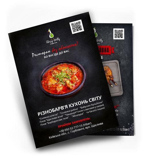 creative food manufacturer flyer design order; TM Naturalna Smakota; TM Natural Food; pet dog food flyer design order;