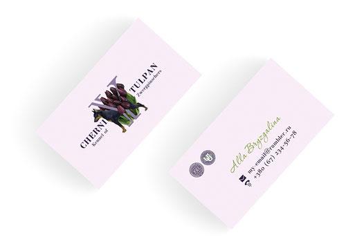 PRS LA BEAUTY; luxury kennel business cards design order; violet business cards design; best business cards design ideas; 2017; best luxury business cards; dog kennel business creative cards design order; 2017