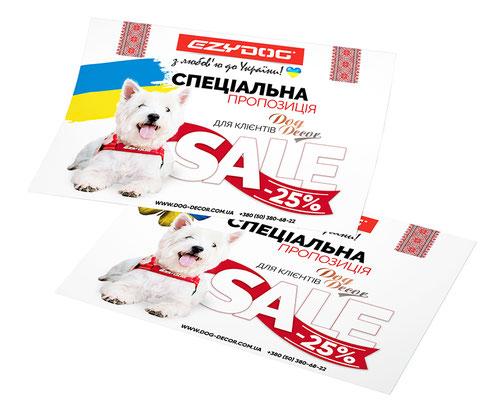 PRS LA BEAUTY; reklama sobak; zakazat reklamu sobaki Ukraina; Ezydog reklama Ukraina; DogDecor Kiev Ukraina tovary dlya zhivotnyh