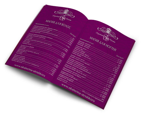 price list design; menu design template; price list design idea; beautiful price list design; beautiful menu design; menu design ideas; beauty salon price list; Kiev; Ukraine; order; price; cost; violet;