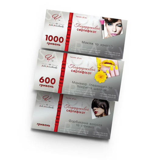 ELEGANT GIFT CERTIFICATES IDEAS BEAUTY HAIR STYLIST SALON
