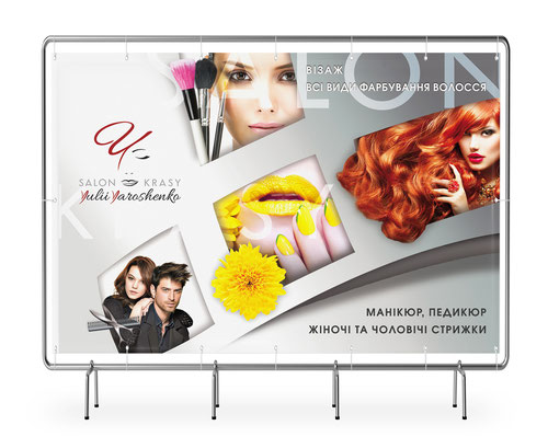 luxury beauty hair stylist salon banner; best banner hair salon ideas; 2017; 2018; order; grey; silver; white; PR Studio LA BEAUTY; PRS LA BEAUTY