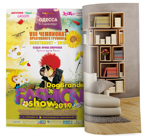 beautiful poster afisha dog show FCI; dog show advertising design order; international dog show cac cacib advertising; 2016; 2017; dog show advertising poster design layout print order; price; FCI; PRS LA BEAUTY; Ukrainian Kennel Union; cost;