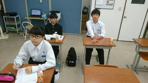10/11(水)朝6:00教室集合