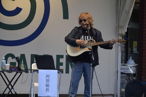追伸  河原総長がご自分で作詞・作曲した『アーナンダの教え』をトークライブ開始前に披露!なんと、総長トークラブの前座が総長の歌でした(^^)