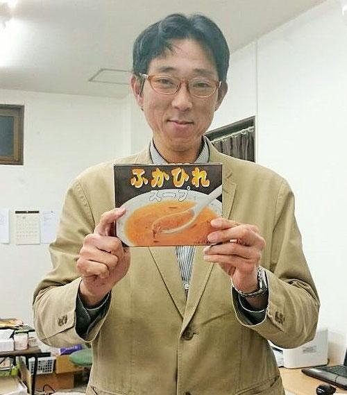 お目当てのフカヒレスープをゲットして、喜んでおります(^^) 河原塾超、ありがとうございました!フカヒレ丼にして美味しくいただきます。