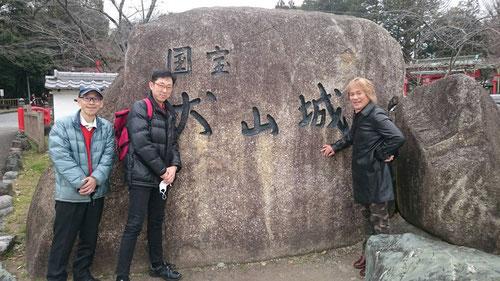 合格伝授式のあと名古屋に一泊し、翌日は国宝の犬山城を見に行きました。名古屋から車で40分くらいの犬山市というところです。始めて来ました。