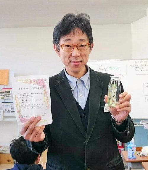 塾超チャンネルの視聴者プレゼントで、白樺の樹液が当たりました!昨日、教室に届いて、どんな味か興味津々(^^)