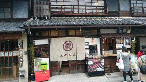 歴史を感じさせる風情な町並み、本当に癒されました。また行きたいです!森塾長、名古屋ではいろいろとお世話になりました。また行きますよ!