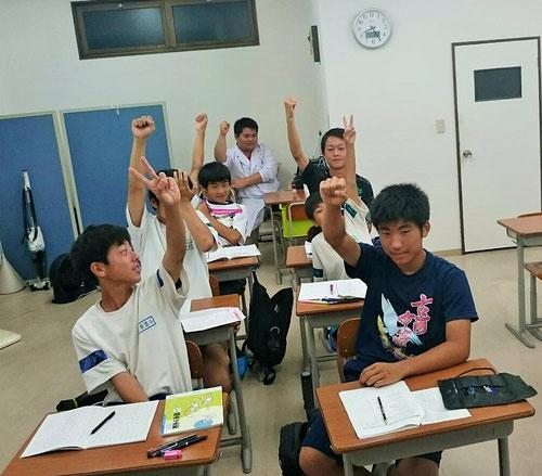 じゃんけんぽん!塾超はグーでした。西茨城、勝った人は0人でした、、、。夏休み中も塾超じゃんけんはあるのかな。楽しみに待ちましょう(^^)