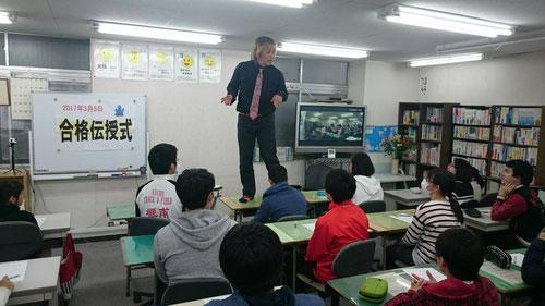 名古屋でも塾超はやりました!塾超ジャンプ&塾超ダンス!!名古屋校の生徒も驚いていました。