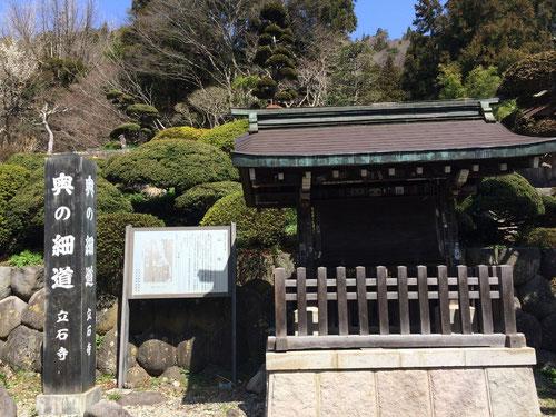 山形でのミーティングの合間をぬって、町探検をしてきました。山形市にある立石寺。ここは、かの有名なあの人物も訪れたお寺とか、、