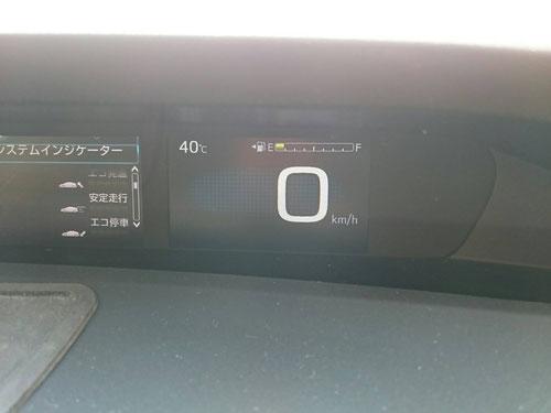車の温度計が40度でした、、、