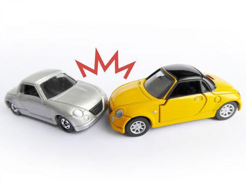 車と車の事故