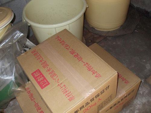 味噌20キロの箱3箱、計60キロ