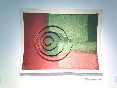 「環-wa-」   /  企画展「えんぎもの」出展作品より